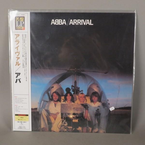 ABBA - Arrival. Precintado....